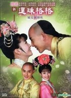 New My Fair Princess (DVD) (Part II) (Ep.37-74) (Taiwan Version)
