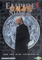 Empire Of Silver (DVD) (English Subtitled) (Hong Kong Version)