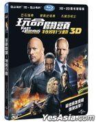 Fast & Furious: Hobbs & Shaw (2019) (Blu-ray) (2D + 3D) (Taiwan Version)