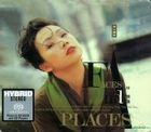 都市觸覺Part III Faces & Places (SACD) (限量編號版)