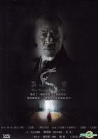 The Emperor Of Han Wu (DVD) (End) (Taiwan Version)