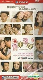 Food To Pregnant (H-DVD) (End) (China Version)