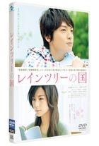 World of Delight (DVD) (Normal Edition)(Japan Version)