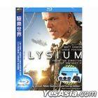 Elysium (2013) (Blu-ray) (Taiwan Version)