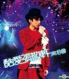 Hins Cheung 2008 Concert Live (3CD)