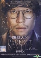 Perfect Number (2012) (DVD) (Malaysia Version)