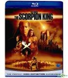 The Rock: The Scorpion King (2002) (Blu-ray) (Korea Version)