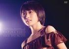 Morning Musume. 17 Kudo Haruka Solo Special Live (Japan Version)
