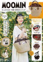 MOOMIN Tappuri Hairu Kinchakutsuki BIG Kago Bag NATURAL ver.