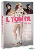 I, Tonya (DVD) (Korea Version)