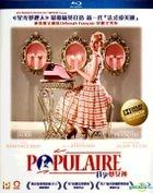 Populaire (2012) (Blu-ray) (Hong Kong Version)