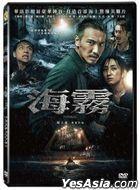 Abyssal Spider (2020) (DVD) (Taiwan Version)