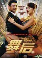 Dancing Queen (DVD) (Taiwan Version)