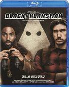 BLACKKKLANSMAN (Blu-ray) (Japan Version)