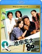 Ikenaka Genta 80kg (Blu-ray) (Vol.5) (Japan Version)
