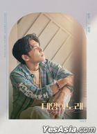 Musical Midnight Sun OST (Won Pil Version)
