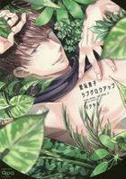 aigan danshi rabu gurou atsupu bambu  komitsukusu kupa korekushiyon QPA COLLECTION 57643 62