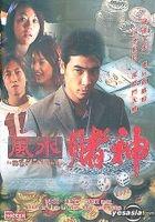 Feng Shui And Gambling