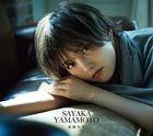 Tsuioku no Hikari (SINGLE+DVD)  (First Press Limited Edition) (Japan Version)