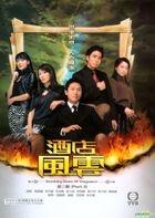 Revolving Doors Of Vengeance (2004) (DVD) (Part 2) (End) (English Subtitled) (TVB Drama)