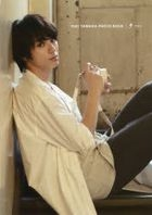 Yamada Yuuki Photobook 'Ayumu'