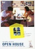 Open House (DVD) (Japan Version)