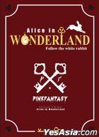 Pink Fantasy EP Album Vol. 1 - Alice in Wonderland (Wonderland Version)