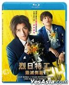 烈日特工 - 毁灭倒数 (2021) (Blu-ray) (香港版)