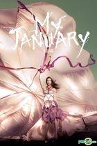 My January (2nd Edition) (CD + DVD)