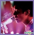 903 id Club Hins Live 2008 (2CD) (Simply The Best Series)