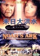 Noah's Ark  (DVD) (Hong Kong Version)