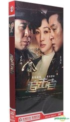 追擊者 (2015) (H-DVD) (1-32集) (完) (中国版) - (H-DVD)