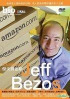 The Biography Channel: Jeff Bezos (DVD) (Taiwan Version)