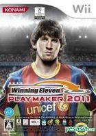 Winning Eleven Play Maker 2011 (Japan Version)