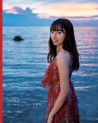 Nogizaka46 Mai Shinuchi First Photobook 'Doko ni Iru no?'