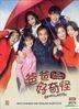 My Father Is Strange (2017) (DVD) (Ep. 1-52) (End) (Multi-audio) (English Subtitled) (KBS TV Drama) (Singapore Version)