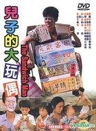The Sandwich Man (DVD) (Taiwan Version)