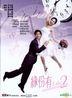 Love Correction (DVD) (Hong Kong Version)