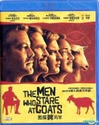 The Men Who Stare At Goats (2009) (Blu-ray) (Hong Kong Version)