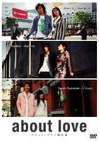 About love (DVD) (English Subtitled) (Japan Version)