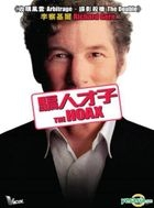 The Hoax (2006) (DVD) (Hong Kong Version)