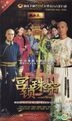 Palace II (DVD) (End) (China Version)