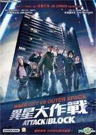 Attack the Block (2011) (Blu-ray) (Hong Kong Version)