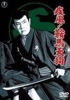 Shippu Kurama Tengu (DVD) (Japan Version)