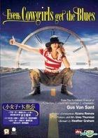 Even Cowgirls Get The Blues (DVD) (Hong Kong Version)