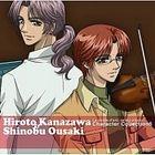 La Corda d'oro - primo passo Character Collection 6 -Kanazawa & Ousaki- (Japan Version)