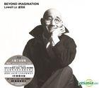 Beyond Imagination (CD + Blu-ray)