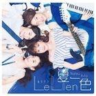 Natsuhitoiro (SINGLE+DVD) (First Press Limited Edition) (Japan Version)