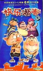 Kuai Le Du Du (VCD) (Vol.1) (To be continued) (China Version)