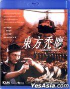 Eastern Condors (Blu-ray) (Kam & Ronson Version) (Hong Kong Version)
